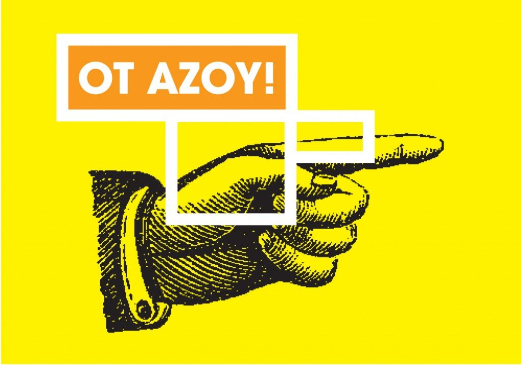 Ot Azoy! 2014
