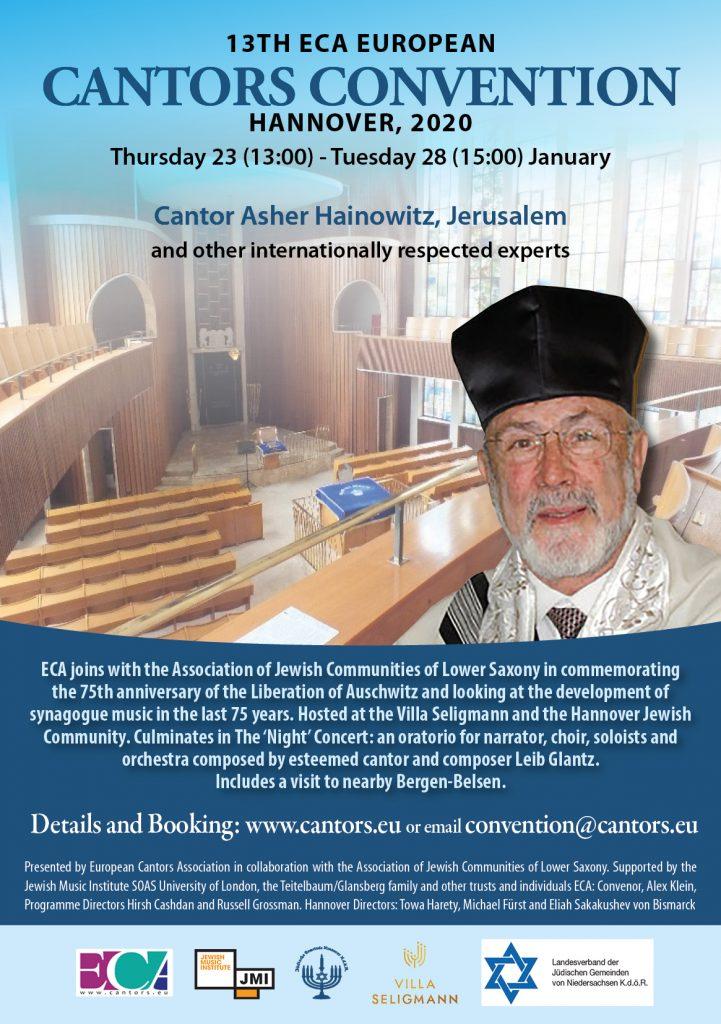 13th ECA European Cantors Convention – Hannover 2020