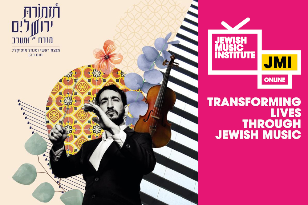 JMI Online: Jerusalem Orchestra East West – Live from the Piano Festival with Omri Mor and Dudu Tassa